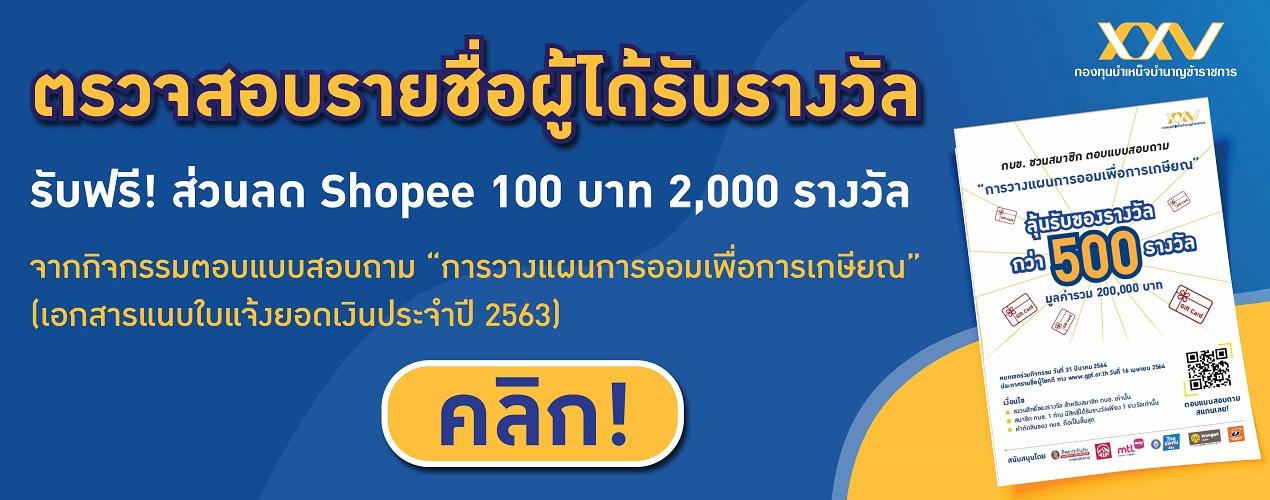 banner-estatement-prize