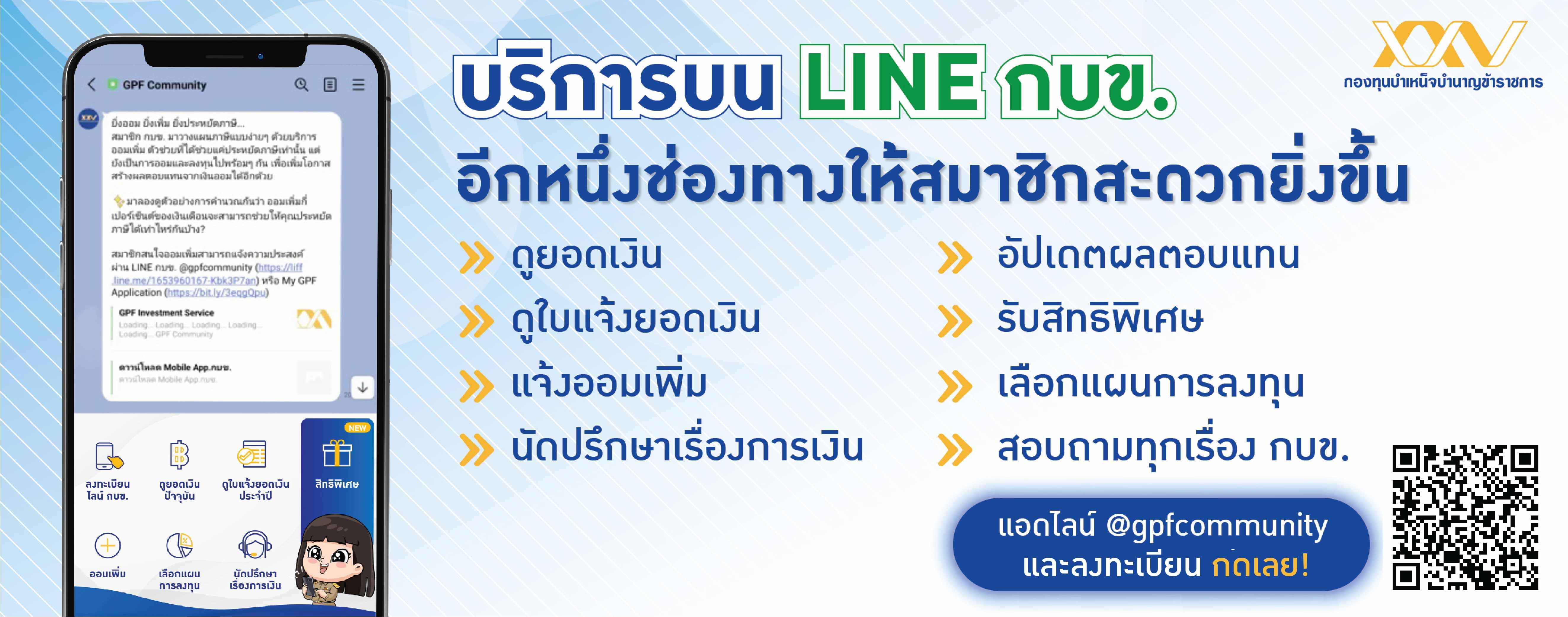 Line 2564
